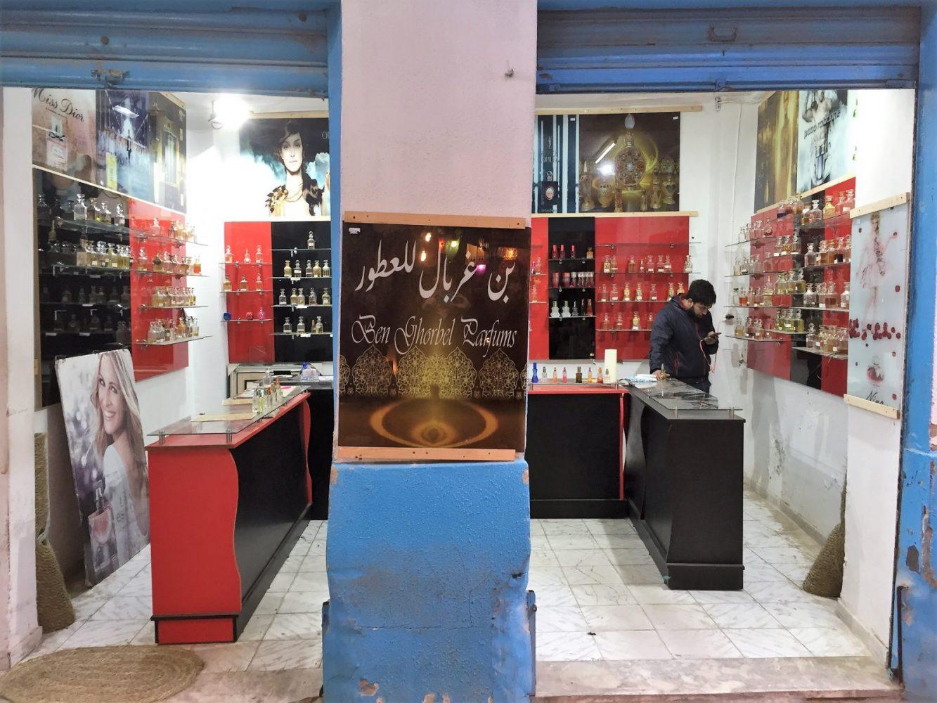 Tunis Souk